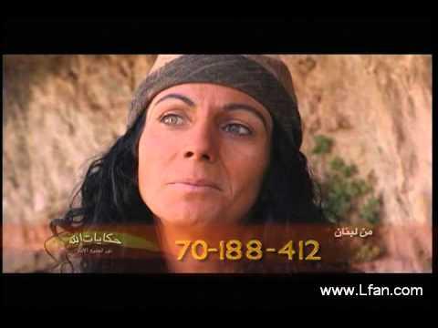 آدم و حواء 2 محاولة الإصلاح