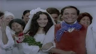 زفة الزعيم في مستشفى المجانين على عروستة المجنونة | فيلم خلي بالك من عقلك