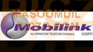 YouTube - Mobilink Funny Call Urdu lewane..flv