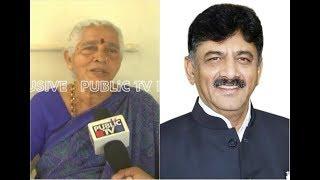 IT Raid On D.K.Shivakumar Home,  Mother Gouramma Reaction