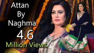 Pashto New Song 2018 Attan  | Pashto New Song AttanBy Naghma