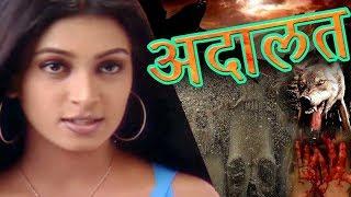 """Aap Beeti- """"ADALAT """" Superhit Hindi Serial    Aatma Ki Khaniyan    Sunny Films   """