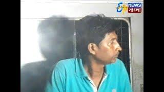 ছাত্রী-শিক্ষক শারীরিক সম্পর্কের ভিডিওয় উত্তেজনা। ETV NEWS BANGLA