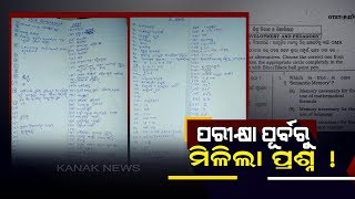 OTET Question Paper Leaked & Viral On Social Media