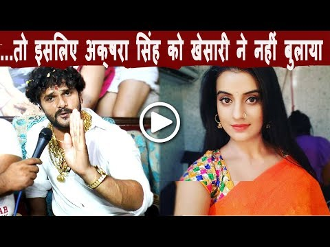 Xxx Mp4 Akshara Singh को मेरे घर बुलाने की ज़रूरत नहीं Khesari Lal Yadav Bindaas Bhojpuriya 3gp Sex
