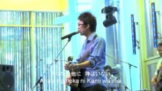 尊い主 (Kau Yang Layak) / JPCC Worship / True Worshippers / Live Church Worship