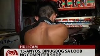 24Oras: 15-anyos, binugbog sa loob ng computer shop sa Maynila