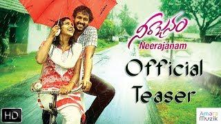 Neerajanam Official Teaser | Telugu Movie 2016 | Mahesh | Sabyasachi | Karunya