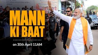 PM Narendra Modi's Mann Ki Baat, 30 April 2017