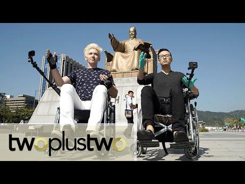 Using a Wheelchair in Korea