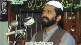 URDU NAAT(Shah e Abrar Ke Saath)QARI ZUBAID RASOOL.BY Visaal