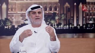 الامارات حلم الشباب العربي للعام السادس على التوالي - حوار المساء