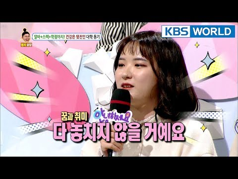 Is This What Youth Is About?????  [Hello Counselor Sub : ENG,THA / 2018.04.09]