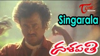 Dalapathi Movie Songs | Singarala Vidoe Song | Rajinikanth, Mammootty