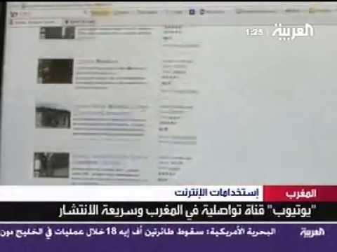 مغاربة اليوتوب