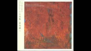 Joji Yuasa  - Miniatures Of Concrete Works FULL ALBUM (2010 release)