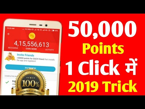 Xxx Mp4 50 000 Points 1 Click में MCent Browser Unlimited Points Trick 2019 3gp Sex