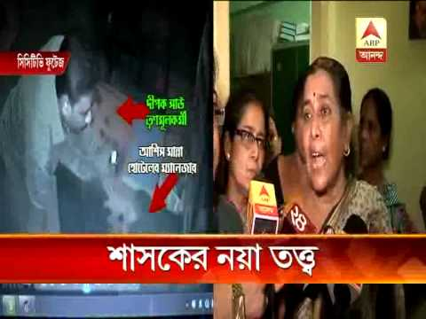 Xxx Mp4 Howrah Hotel Murder Councillor Alleged That He Had Some Family Problem 3gp Sex