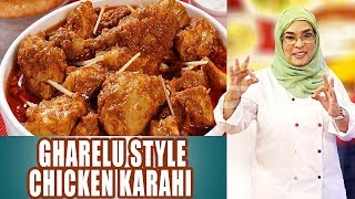 Chicken Karahi - Dawat e Rahat With Chef Rahat - 21 December 2017 | AbbTakk News