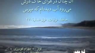Bahram Goudarzi Darde Eshghi Keshideam Ke Mapors