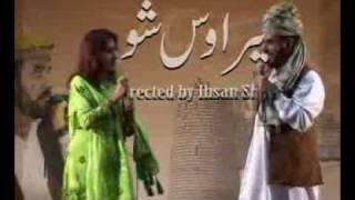 Pashto Dubai Show Mirawas