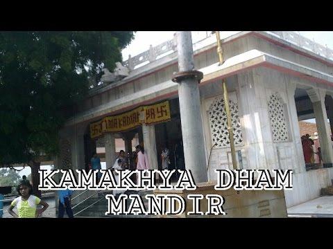 Xxx Mp4 Kamakhaya Dham Temple Gahmar Dildar Nagar Uttar Pradesh 3gp Sex