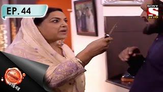 Bhanwar - ভাঙবর  - Episode 44 - Asli ya Nakli