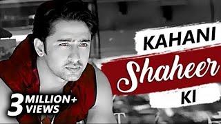 Kahani SHAHEER Ki | The Life Story Of SHAHEER SHEIKH | Biography | TellyMasala