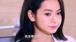 我是杜拉拉Still LaLa Ep18 戚薇 王耀慶 【克頓官方1080p】