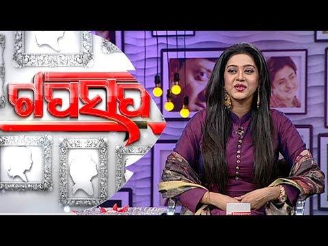 Xxx Mp4 Gaap Saap Ep 445 22 Oct 2017 Actress Barsha Priyadarshini 3gp Sex