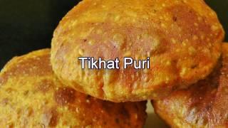 तिखट पुरी    Tikhat Puri by madhurasrecipe   Crispy Tea Time Snack   Masala Puri