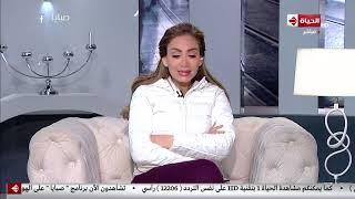 صبايا مع ريهام سعيد - ريهام سعيد تهاجم أم تبيع بنتها على الفيسبوك