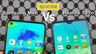 Samsung M40 vs Realme 3 Pro Speed Test / Comparison/ Specifications/Antutu Benchmark Scores