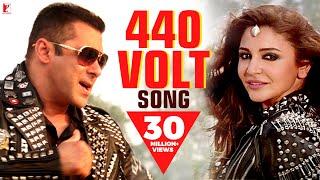 440 Volt - Song | Sultan | Salman Khan | Anushka Sharma | Mika Singh