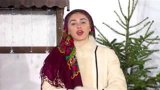 Iuliana Aanitei - Cand Isus s-a nascut (COLIND)