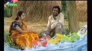 Bangla Natok Harkipta Part 33