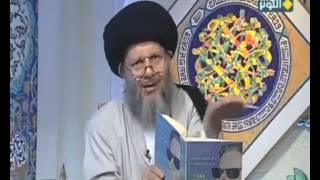 كمال الحيدري استفز الاثنى عشرية في اثبات زواج أم كلثوم بنت علي لعمر بن الخطاب