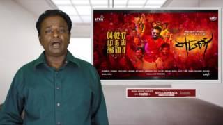Yaman Movie Review - Vijay Antony - Tamil Talkies