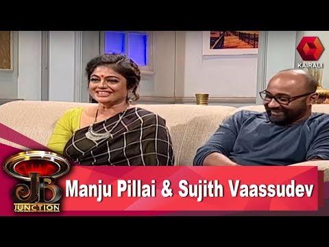 Xxx Mp4 JB Junction Manju Pillai Sujith Vasudev 13th January 2018 Full Episode 3gp Sex