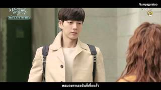 [THAISUB] 어쩌면 좋아 [Maybe I like you] - 우주히피(Cosmos Hippie) (Cheese in The Trap OST)