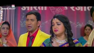Bajar Karejwa Banake   Dinesh Lal Yadav  Aamrapali Dubey Bhojpuri Song