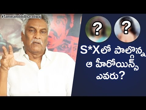 Xxx Mp4 Tammareddy Bharadwaj About Tollywood S X Racket In US STOP Prostitution Don T Blame TFI 3gp Sex