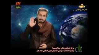 نمایش طنز جواد رضویان در اختتامیه جشنواره بینالمللی جام جم