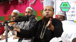 কুরআনের জন্য শহীদ হতে প্রস্তুত আছি | মাওলানা আজিজুল ইসলাম জিহাদী | Bangla New Waz 2017 |