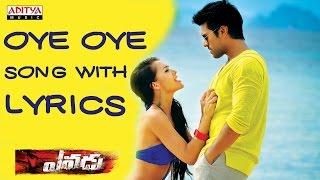 Yevadu Full Songs With Lyrics - Oye Oye Song - Ram Charan, Sruthi Haasan, Amy Jackson, DSP