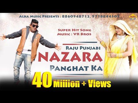 Xxx Mp4 Nazara Panghat Ka Singer Raju Punjabi Alka Music Full H D Video Haryanvi Song 2017 3gp Sex