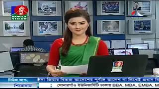 বেলা ১২ টার বাংলাভিশন সংবাদ   BanglaVision News   12 December 2018