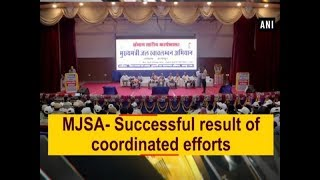 MJSA- Successful result of coordinated efforts - #Rajasthan News