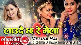 Melina Rai New Lok Geet Song 2074 | Laudai Chhare Mela - RC Sapkota Ft. Rima Bishwokarma & Anu Shah