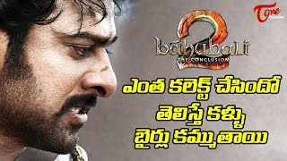 Baahubali 2 Worldwide Record Day One Collections
